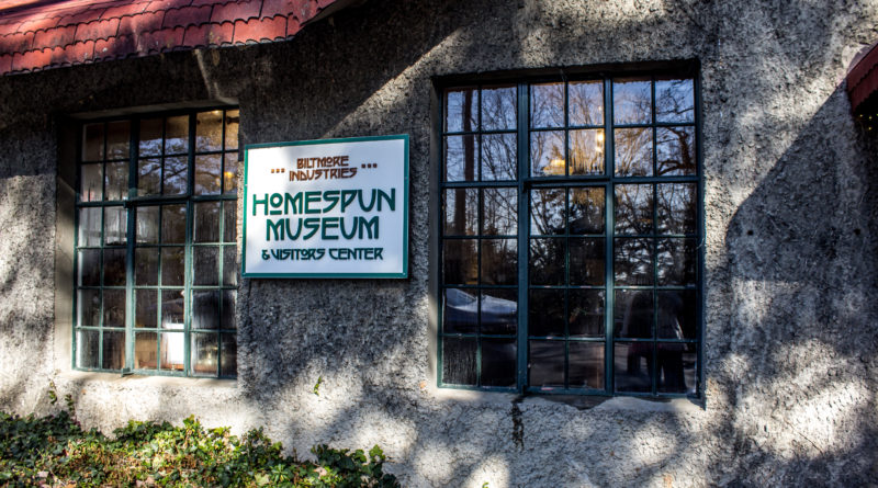 Biltmore Industries Homespun Museum